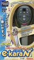Plugitシリーズ e-kara N (ゴールド)