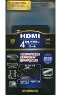 4ポート HDMIセレクター 黒 [AV-R0310]