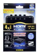 4ポートHDMIセレクター ブラック[AV-S0277](状態:パッケージ状態難)