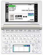 電子辞書 EX-WORD シャンパンゴールド[XD-B6500GD](状態:本体のみ)