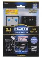 3ポート HDMIセレクター [AV-S0298]