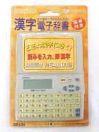 漢字 電子辞書 IC POKET [SR100]