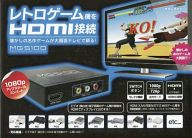 RETRO GAME TO HDMI CONVERTER MG5100 [MG5100]