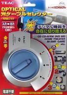 OPTICAL 光ケーブルセレクター [AV-S200-S]