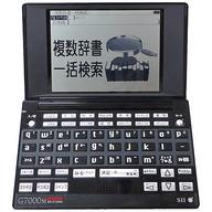 電子辞書 SII ビジネスモデル コンパクトモデル[SR-G7000M]