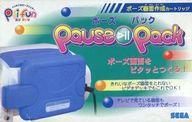 Pause Pack