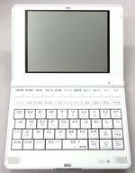 電子辞書 SII (大学生協限定モデル) [SL901X]
