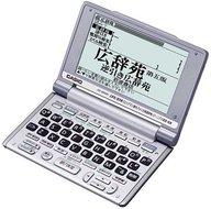 電子辞書 Ex-Word [XD-M500]