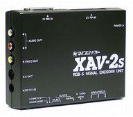 アナログRGB-S変換ユニット XAV-2s(状態:微調整用ドライバー欠品)