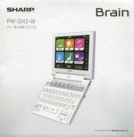 電子辞書 Brain (ホワイト) [PW-SH2-W]