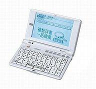 電子辞書 SII SL9700 (生協オリジナルモデル) [SL9700] (状態:本体のみ)