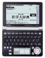 CASIO 電子辞書 EX-WORD DATAPLUS 4 [XD-GF5900MED](状態:本体のみ)
