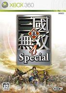 真・三國無双4 Special