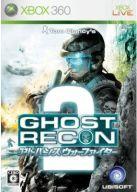 GHOST RECON2 アドバンス ウォーファイター2