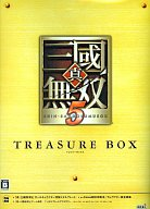 真・三國無双5 [TREASURE BOX]