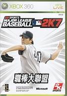 アジア版 MAJOR LEAGUE BASEBALL 2K7(国内版本体動作可)