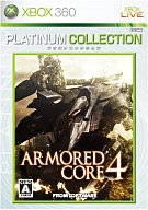 ARMORED CORE4 [廉価版]