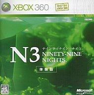 N3 NINETY-NINE NIGHTS -ナインティナインナイツ- (体験版)