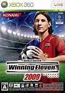 WORLD SOCCER Winning Eleven 2009
