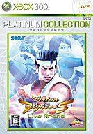 Virtua Fighter5 Live Arena [PLUTINUM COLLECTION] (廉価版)