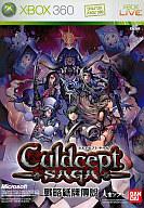 アジア版 Culdcept-SAGA-(国内版本体動作可)