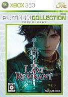 THE LAST REMNANT[プラチナコレクション]