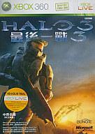 アジア版 HALO3(国内版本体動作可)