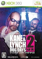 KANE&LYNCH2 :DOGDAYS