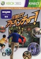 Kinectアドベンチャー![ソフト単品]