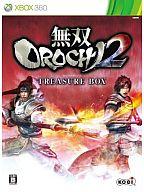 無双OROCHI2 トレジャーボックス