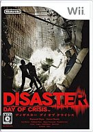 DISASTER DAY OF CRISIS -ディザスター デイ オブ クライシス-