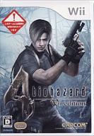 バイオハザード4 Wii Edition