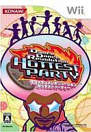 D・D・R HOTTEST PARTY