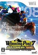 Winning Post7 MAXIMUM2008