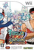 ランクB)タツノコ vs CAPCOM CROSS GENERATION OF HEROES