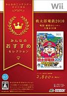 桃太郎電鉄2010 戦国・維新のヒーロー大集合!の巻 [廉価版]