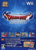 ドラゴンクエスト25周年記念 ファミコン&スーパーファミコン ドラゴンクエストI・II・III