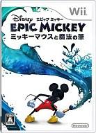 ディズニーエピックミッキー~ミッキーマウスと魔法の筆~