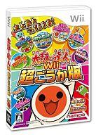 太鼓の達人Wii 超ごうか版[通常版]