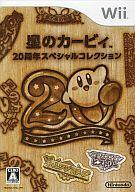 星のカービィ 20周年スペシャルコレクション(ソフト単品)