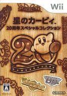 星のカービィ 20周年スペシャルコレクション(ソフト単品)(状態:操作シート欠品)