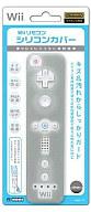 Wiiリモコンシリコンカバー (グレー)