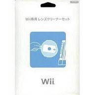 Wii専用レンズクリーナーセット (任天堂製)