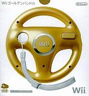 Wiiゴールデンハンドル Wiiハンドル