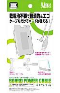 バランスWiiボード用USBケーブル ボードパワーケーブル