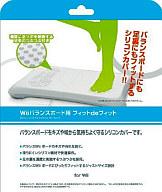 Wiiバランスボード用『フィット de フィット』(Wii用)