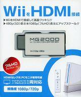 MG2000 Wii TO HDMI CONVERTER BOX(WiiをHDMI接続)