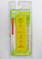 Wiiリモコン シリコーンカバー イエロー