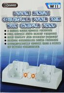 DOUBLE REMOTE CONTROLLER POWER PACK WITH CHARGER STAND