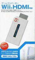 ゲームコンバーター Wii・HDMI接続